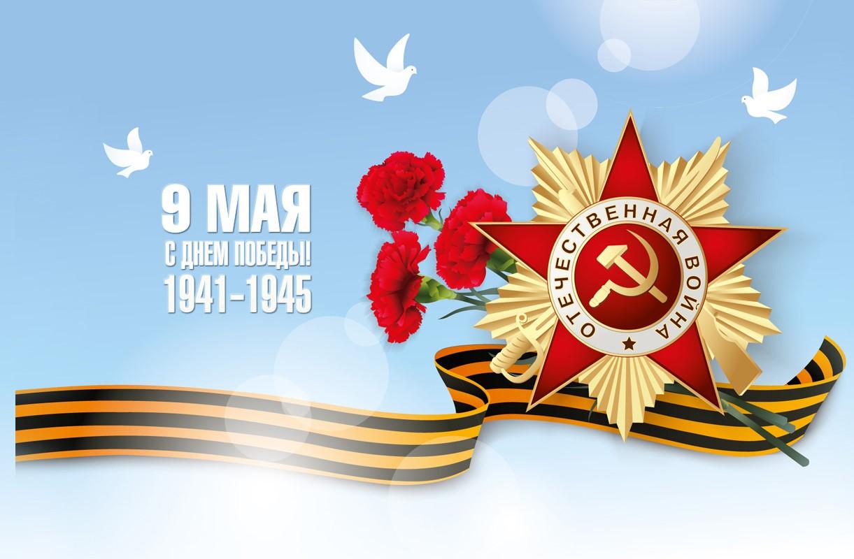 2f90d81cc16 Руководство и коллектив Ассоциации СРО «Центризыскания» поздравляют  ветеранов